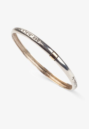 Silver and Gold Smooth Bracelet