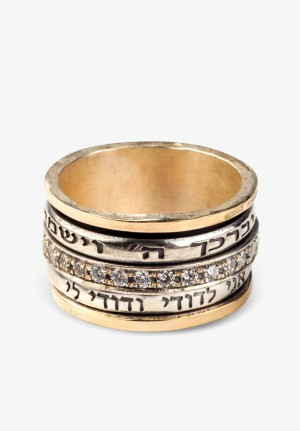 Silver and Gold Two Blessing Ring
