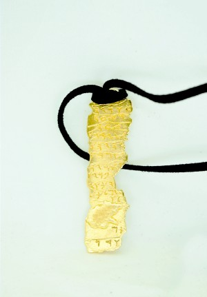 Gold Textured deadsea scrools Pendant