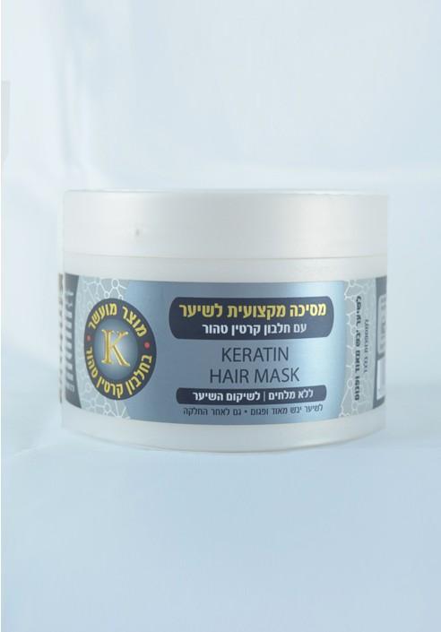 Churi Pro Hair Mask with Pure Keratin 400ml