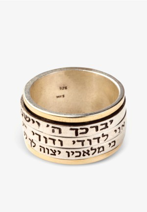 Silver and Gold Three Blessing Ring