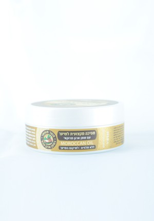 Maroccan Oil hair mask with Maroccanargan oil