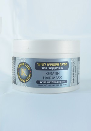 Churi Pro Hair Mask with Pure Keratin 400ml