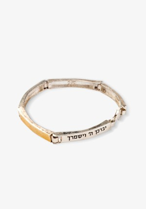 Silver and Gold Hinged Bracelet