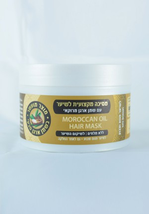 Maroccan Oil Hair Mask with Maroccan Argan Oil For damaged hair