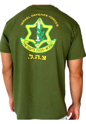 T-shirt I.D.F front