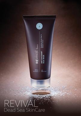 Revival by Qumran Dead sea cosmetics